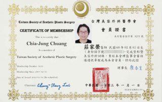 莊家榮醫師 - 台灣美容外科醫學會會員證書