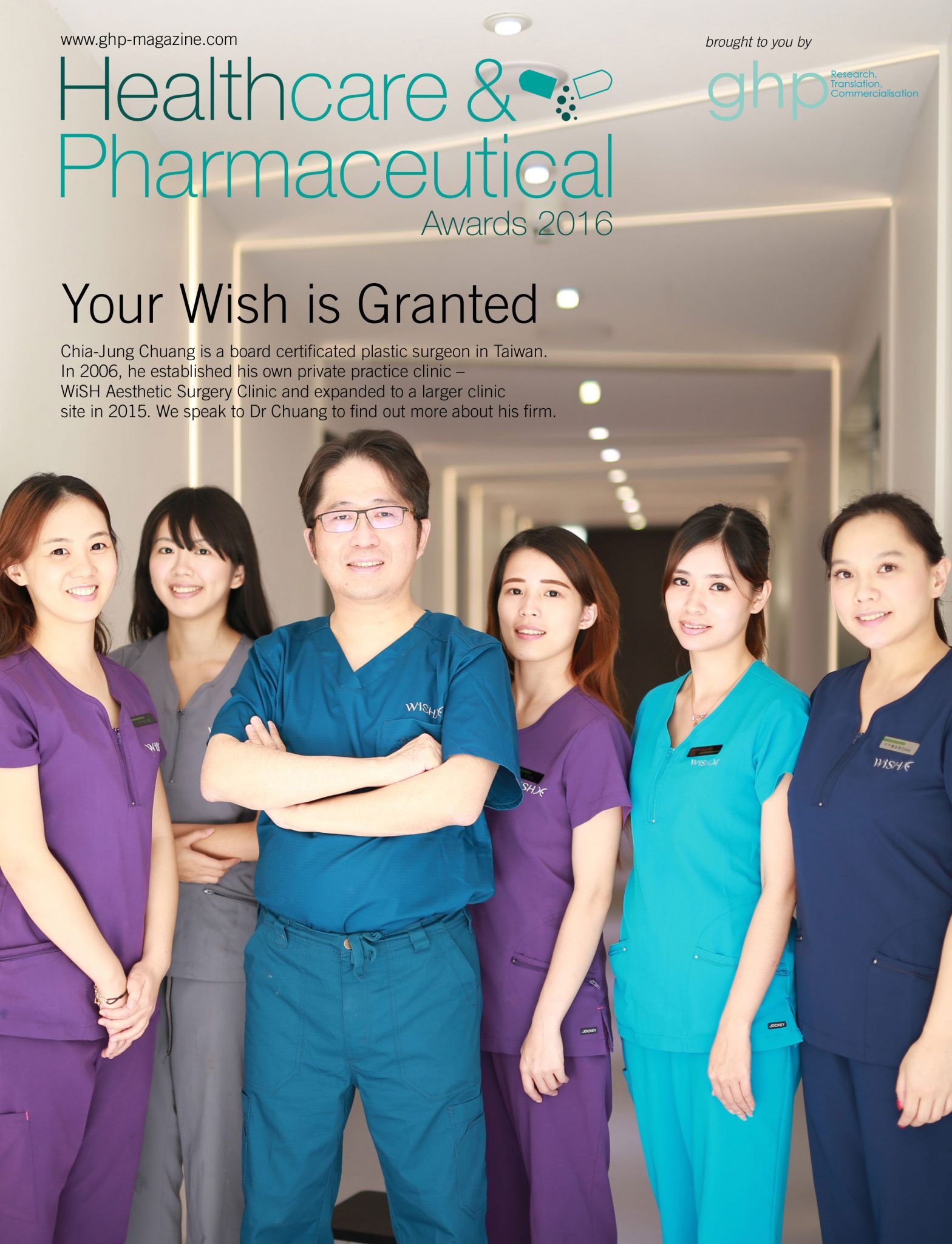 2016 Healthcare & Pharmaceutical