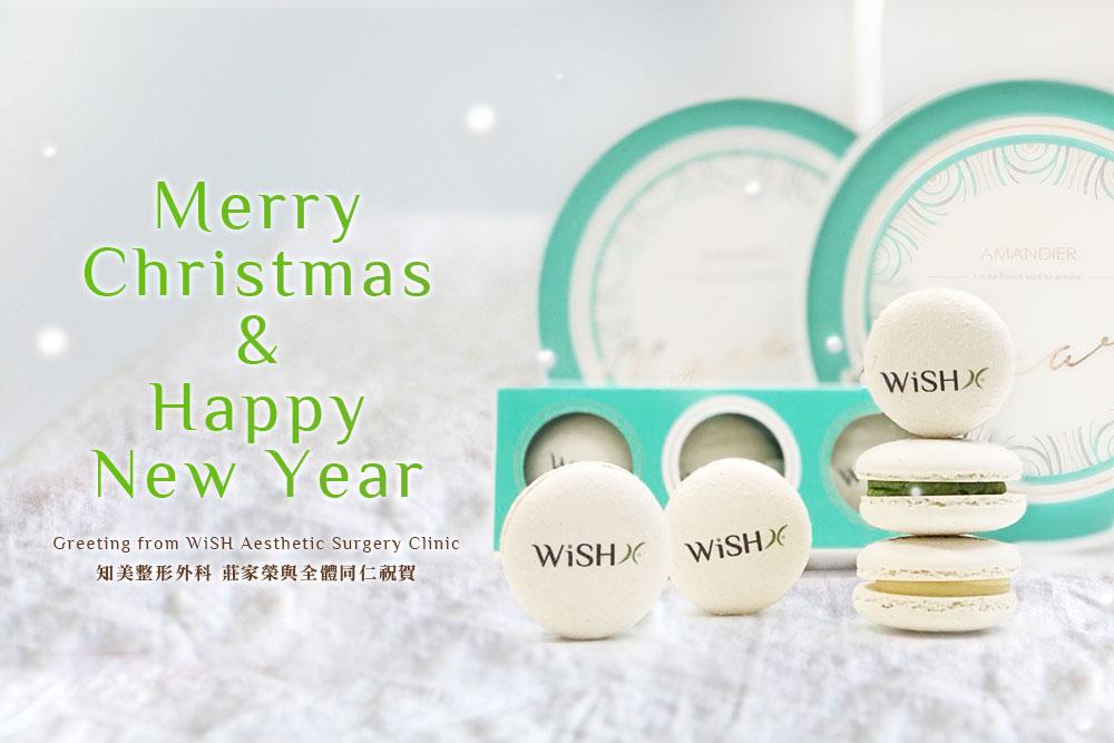 Wish-20171222-Content