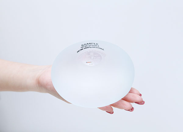 Motiva Implant - the latest generation of breast implant