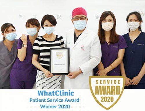 知美整形外科診所榮獲2020年WhatClinic Service Award獎項!